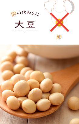 大豆を使った保存食