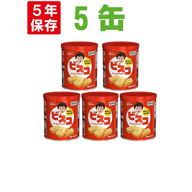 ビスコ保存缶【5缶セット】江崎グリコ非常食5年保存食