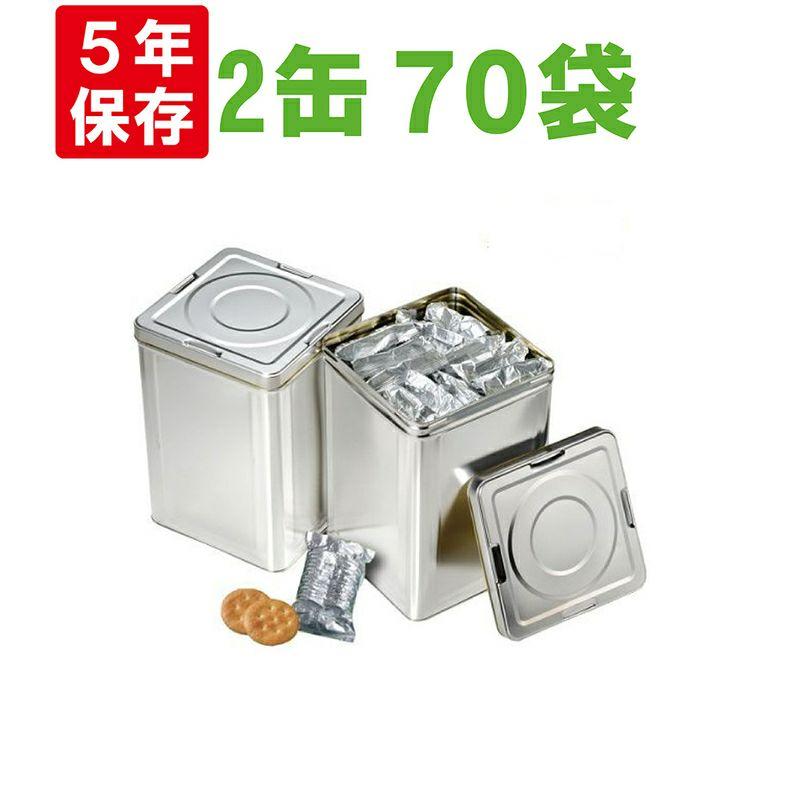 ブルボン災害備蓄用クラッカー70袋(90g×35袋×1斗缶2缶)