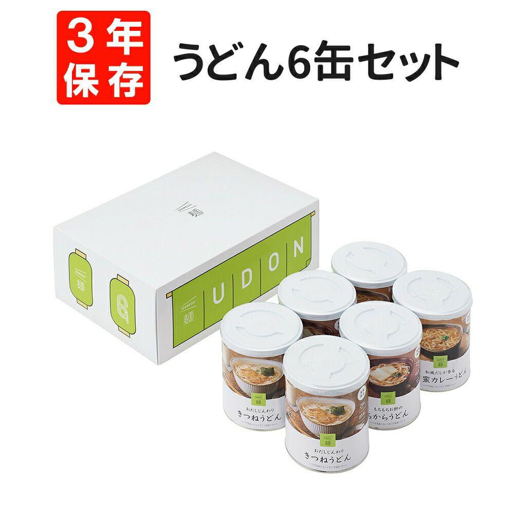 イザメシ麺シリーズ 6缶セット画像